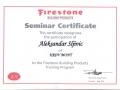firestone-sertifikat